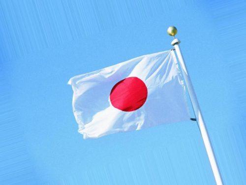 японский флаг