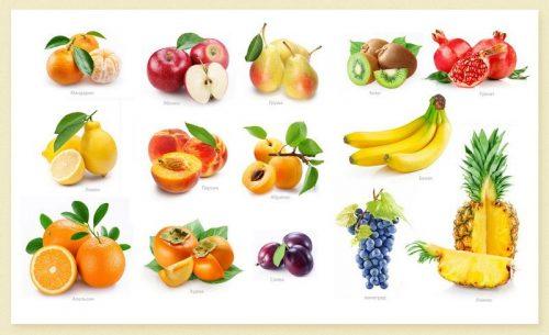 красивые картинки фрукты и ягоды