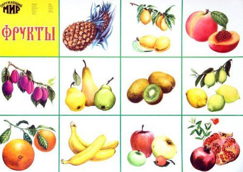 красивые фрукты картинки