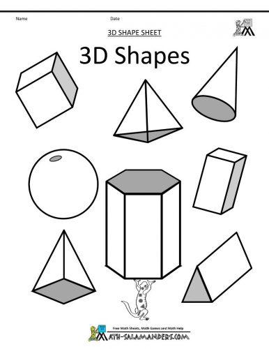объемные геометрические фигуры картинки