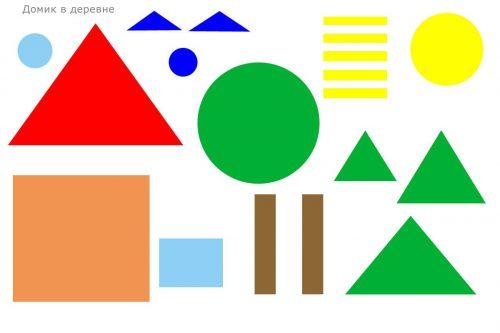шаблон для аппликации из геометрической фигуры