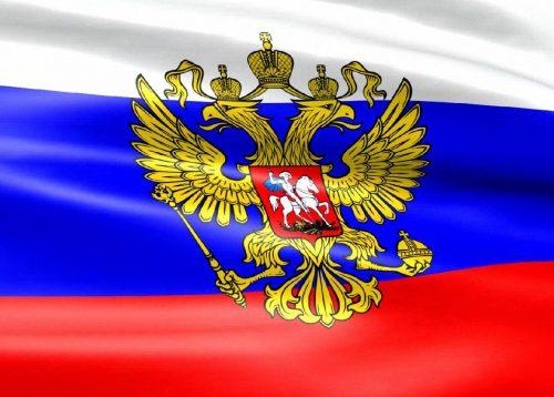 герб и флаг россии картинки