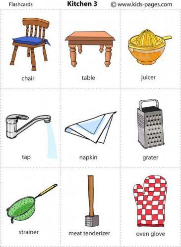 мебель на английском