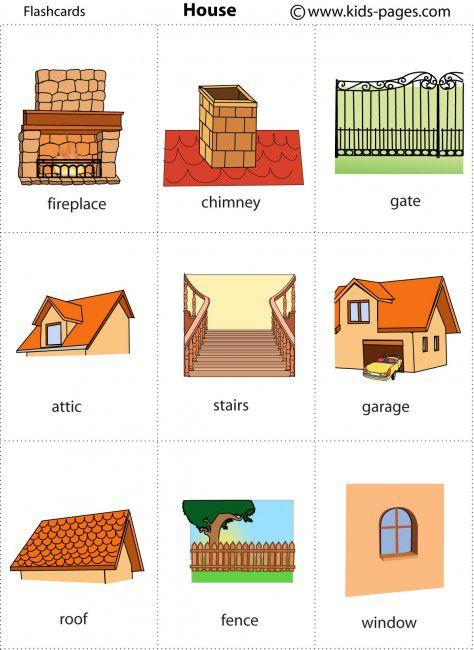 Дом картинка для детей английский