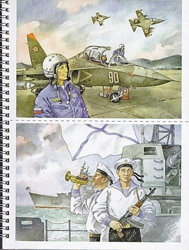картинки летчика для детей