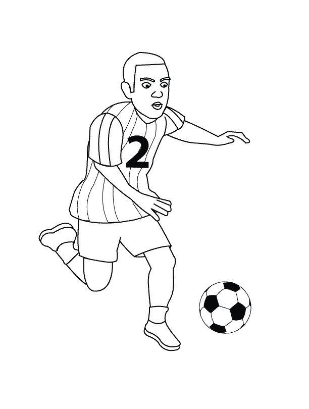 Картинка футболиста карандашом
