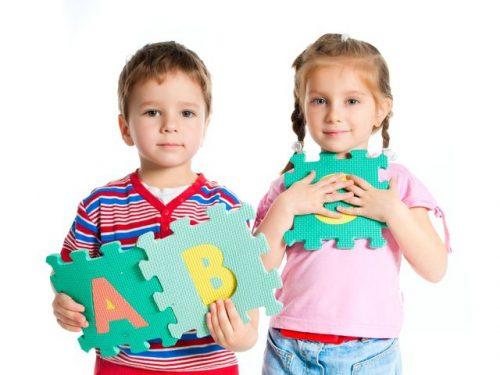 дети учат азбуку