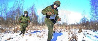 военные для детей