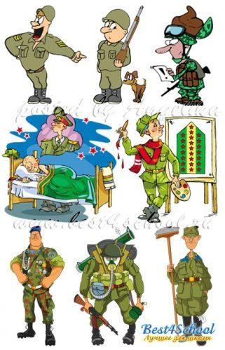 картинки военных для детей25