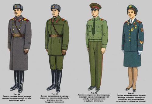 картинки военных для детей20