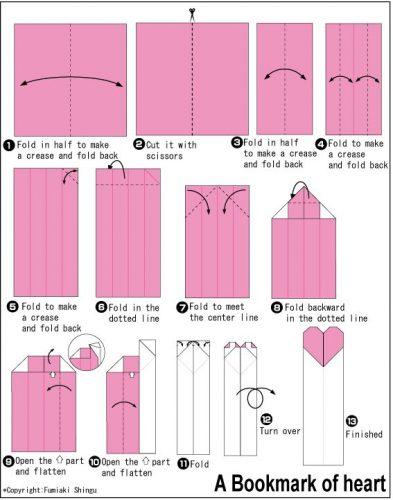 закладка для книг оригами2