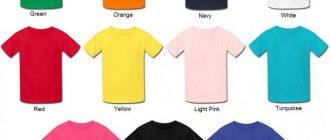 цвета на английском для детей5
