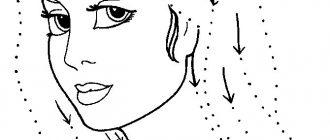 раскраски по точкам для девочек3