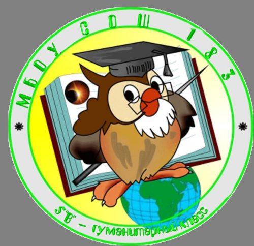 герб школы картинки7