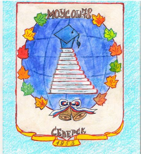 герб школы картинки8