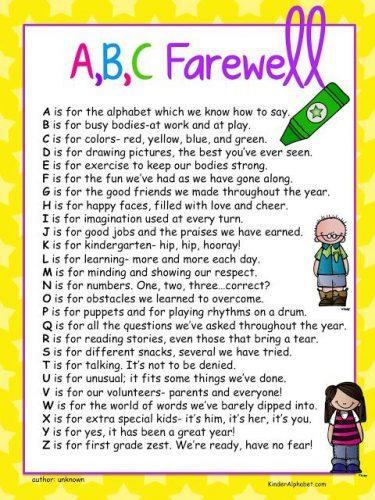 английский алфавит для детей стих