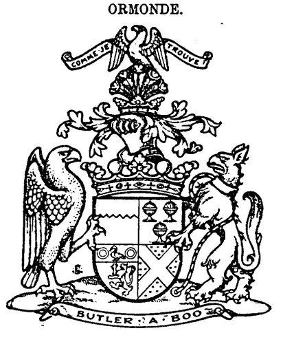 герб школы шаблон15