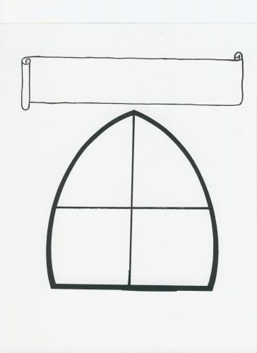 герб школы шаблон17