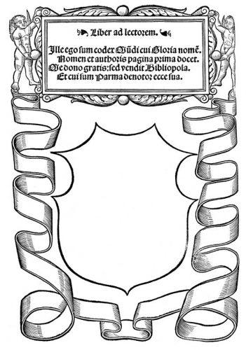 герб школы шаблон7