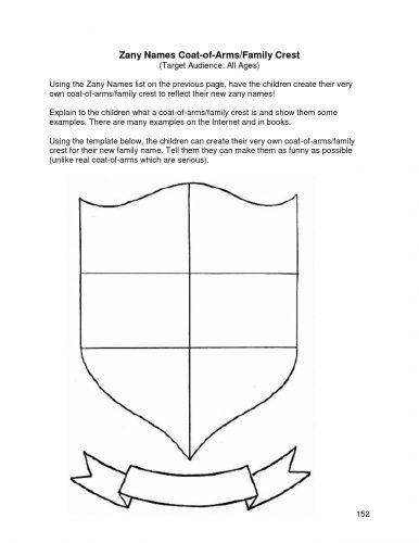 герб школы шаблон11