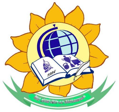 герб школы картинки3
