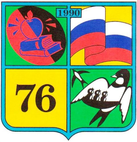 герб школы картинки4