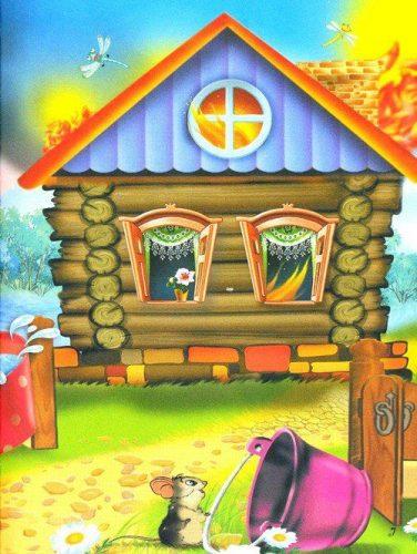 кошкин дом картинки для детей3