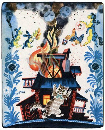 кошкин дом картинки для детей5