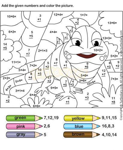 раскраски по математике3