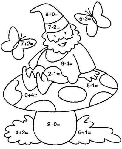 математические раскраски для дошкольников2