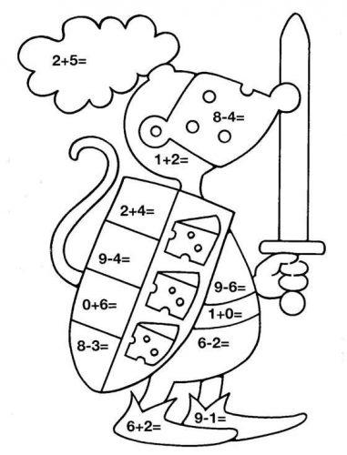 математические раскраски для дошкольников5