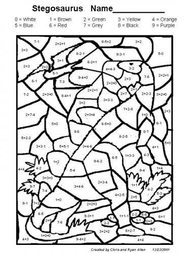 математические раскраски 1 класс2