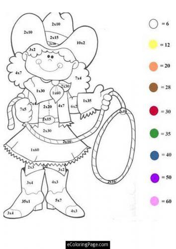 математические раскраски 1 класс3