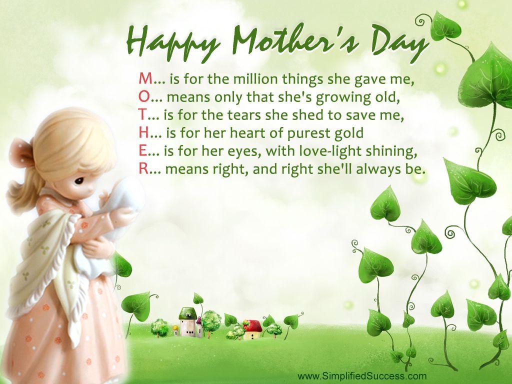 картинки на английском про маму