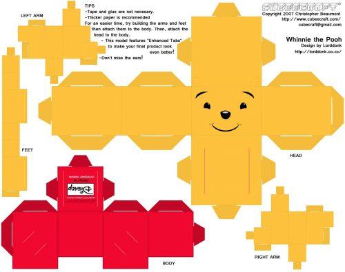 игрушка из бумаги11