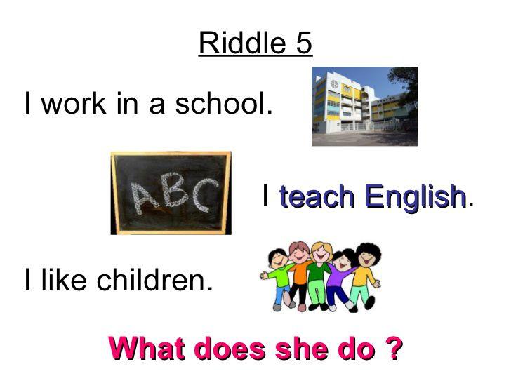 Загадки для детей на тему профессии