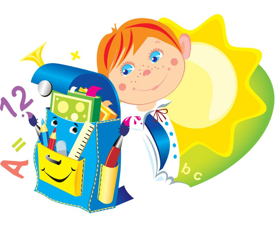 Картинки детские на тему школа