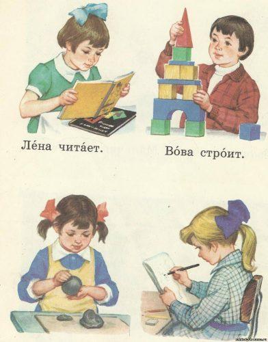 сюжетные картинки для дошкольников2