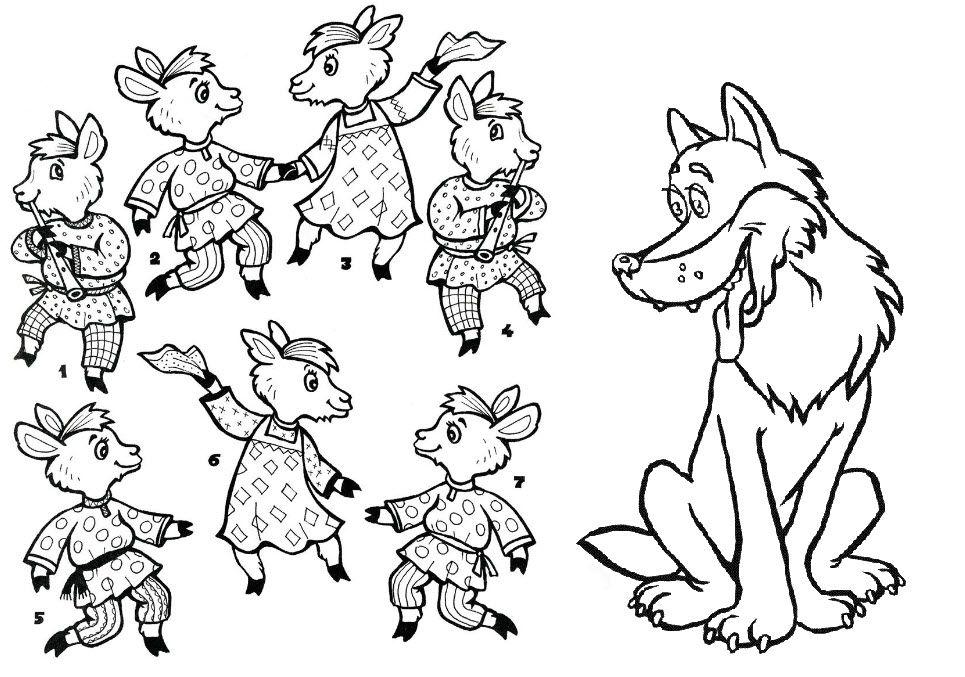 картинки волков для детей