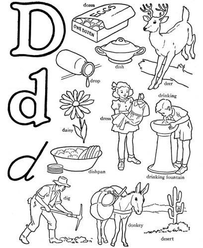 слова на английскую букву d2