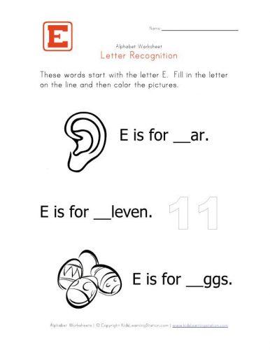 слова на английскую букву e2