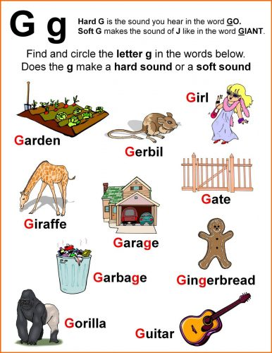 слова на английскую букву g2