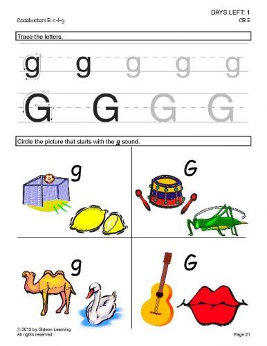 слова на английскую букву g4