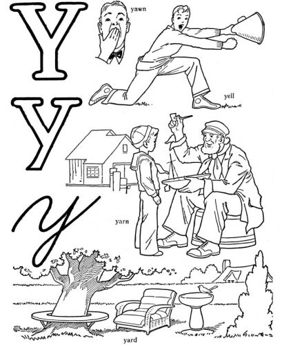 слова на английскую букву y