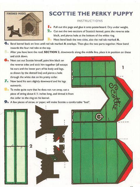 Как сделать будку из бумаги