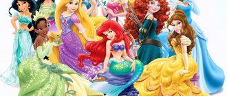 принцессы диснея картинки11