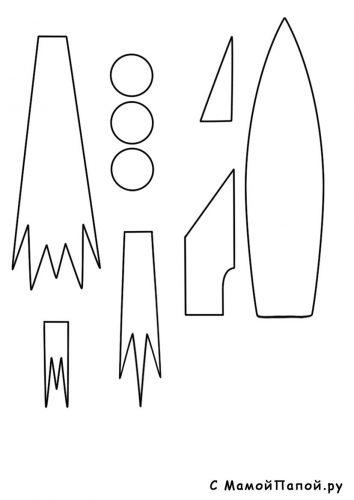 ракета аппликация3