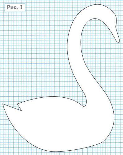 Аппликация лебедь