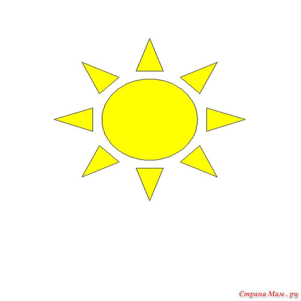 пирожки солнце из цветной бумаги шаблоны данном видео представлено