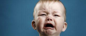 малыш плачет ночью